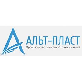Альт-Пласт