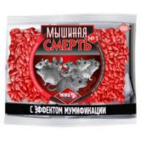 """Средство """"МЫШ СМЕРТЬ"""" №1 200гр зерно с эф мум/50/"""