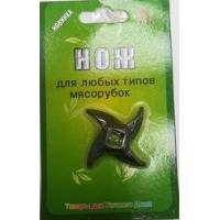 Нож для мясорубки ЧУДО-НОЖ БЛИСТЕР S-6312/1000/