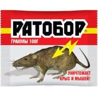 """Средство """"Ратобор"""" гранулы от грызунов 100гр /50/"""
