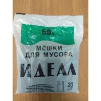 """Мешки для мусора """"Идеал"""" 60л 20шт С РУЧКАМИ/100/"""