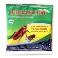 Средство от тараканов и муравьев Фенаксин 125гр/90