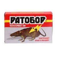 """Средство """"Ратобор"""" тесто-сырное брикет 50гр/100"""