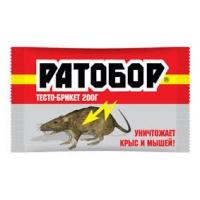 """Средство """"Ратобор"""" тесто-сырные брикет 200гр/30/"""
