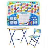 Комплект Умничка ПЕРВОКЛАШКА синий (стол+мяг.стул)