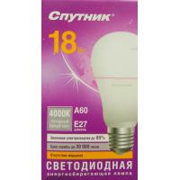 Эл.лампа св.диод СПУТНИК LED-А60-18W Е27 4000К/10/