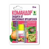 Командор колорадского жука10мл/120/