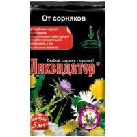 Средство от сорняков Ликвидатор 5мл/200/