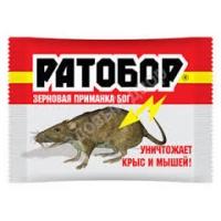"""Средство """"Ратобор"""" зерно от грызунов 50гр./100/"""