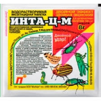 Инта-Ц-М таблетка 8г/350/