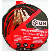 Провода-прикуриватели 200А (от-40до+80гр.) 2,5м/24