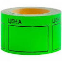 Ценник ролик 50*40мм(350эт)зелен цена за 5шт/20/