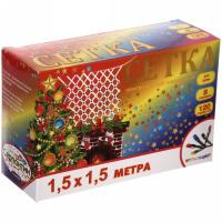 Гирл-сетка светод 1,5*1,5 120ламп LED4реж /100/