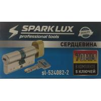 Сердцевина с барSPARK-LUX 70мм хр 5кл перф /12/120