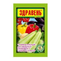 ЗДРАВЕНЬ унив. д/овощ.плод. сад. культур 30гр/150/