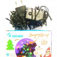 Гирлянда КОСМОС светод120LEDмульти12,8м черн пров