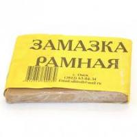 Замазка рамная 180гр /100/