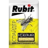 Гранулы от МУХ НЕ ЖУЖ-ЖИ 16гр Rubit /50/150/