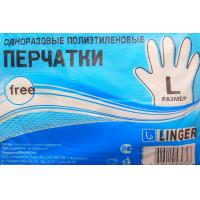 Перчатки однораз ПНД L FREE 0,6г.цена за 100шт/100