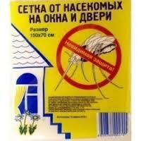 Москитная сетка 150х70см S-1306 белая/20/500/