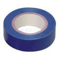 Изолента ПВХ  синяя 18мм*20м /10/500/