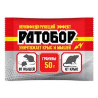 """Средство """"Ратобор"""" Гранулы от грызунов 50гр/100/"""