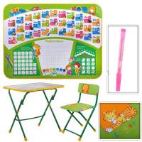 Комплект Умничка ПЕРВОКЛАШКА зелен (стол+мяг.стул)